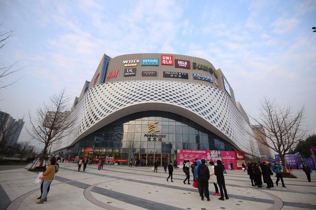 杭州市滨江宝龙城