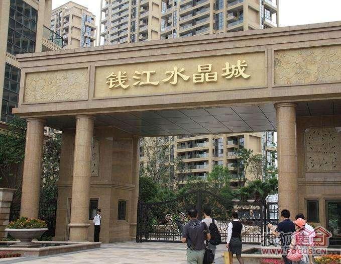 钱江水晶城