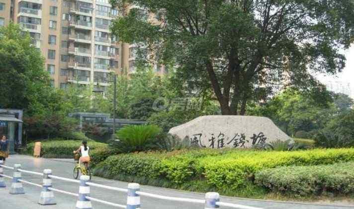 杭州市滨江区风雅钱塘